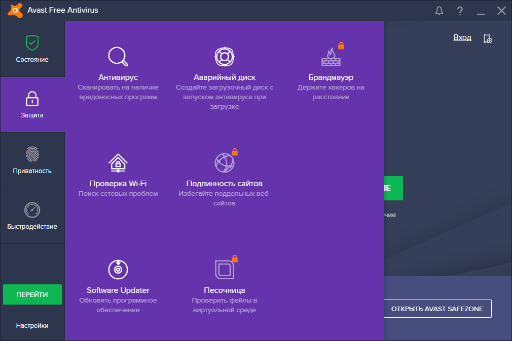 Jan 9, 2009 Avast! antivirus Professional Edition has received the