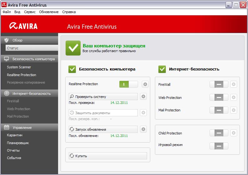 Антивирусная программа авира скачать бесплатно