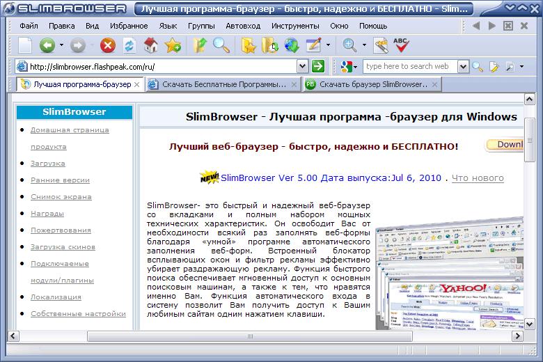 Прекращена Работа Программы Opera Internet Browser