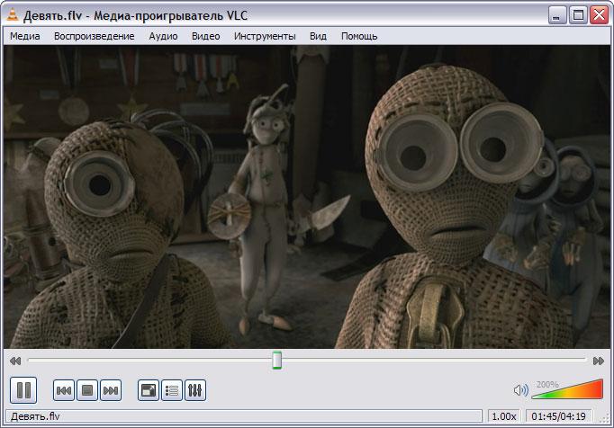 VLC Media Player (VideoLAN) - скачать VLC Media Player